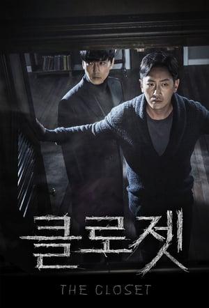 Nonton Film Korea Burning Di Viu - Link Nonton - Sinopsis ...